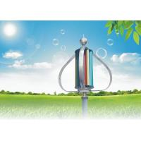 Buy cheap 100w-300w vertical axis wind turbine from wholesalers
