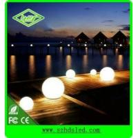 Buy cheap Outdoor Led furniture glowing ball from wholesalers