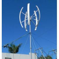 1kw-5kw vertical axis wind turbine Manufactures