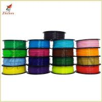 Wholesale New color PLA welding rods from china suppliers