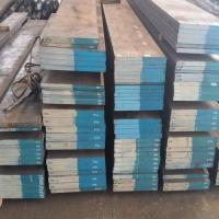 Wholesale Special Steel from china suppliers