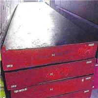 Buy cheap Special Steel product