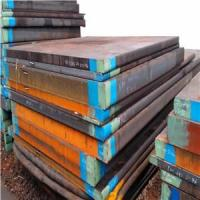 Buy cheap Special Steel from wholesalers