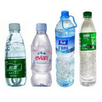 Wholesale Bottle Water Filling Machine Model List from china suppliers