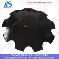 Buy cheap Disc Blade 12-38 from wholesalers
