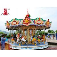 Wholesale Carousel Horse with 16 seats from china suppliers