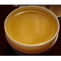 Lanolin anhydrous-beauty &skin care use lanolin anhydrous Manufactures
