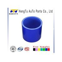 Buy cheap Straight Coupler Silicone Hose 35mm Turbo Pipe Intercooler Tube from wholesalers