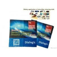 China promotional microfiber cleaning cloths on sale
