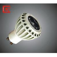 Buy cheap GU10 MR16 LED from wholesalers