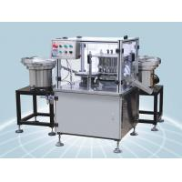 Top and bottom cap assembly machine Manufactures