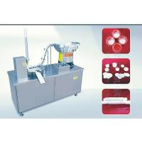 Cap lining machine HENS-SD1A Manufactures