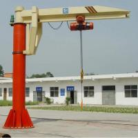 Wholesale Contilever CraneContilever Crane from china suppliers