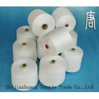 47s 80/20 polyester/cotton blended yarn