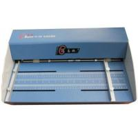 Buy cheap HC-460 Electric Creasing Machine from wholesalers