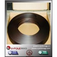 Buy cheap high quality extruded magnetic strips for sale from wholesalers