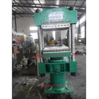 Buy cheap Plate Vulcanizing Press from wholesalers