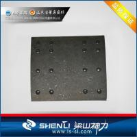 Buy cheap Drum brake linings 4551 NO.108A from wholesalers