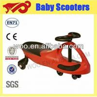 Buy cheap CE kids swing car for sale,plasma car from wholesalers