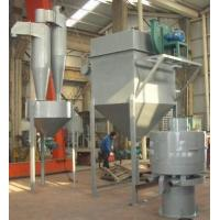 Buy cheap QS Air classifier Machine from wholesalers