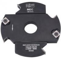 Buy cheap ADJUSTABLE GROOVE AND TENONING CUTTER HEAD from wholesalers