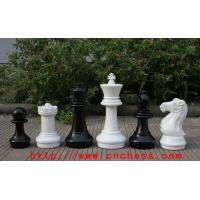 Wholesale King Tall 16 Inch Giant Garden Outdoor Chess Set with Fabric Mat from china suppliers