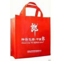 Wholesale recycled reusable bags from china suppliers
