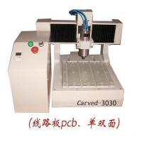 Buy cheap Carved-3030PCB engraving machine from wholesalers