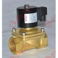 Wholesale PS brass normally closed direct acting solenoid valve from china suppliers
