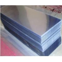 Wholesale PET Sheet for Folding Box from china suppliers