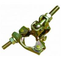 China Factory direct sale steel coupler scaffolding on sale