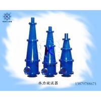 Wholesale Hengchang Lab Hydrocyclone from china suppliers