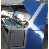 Buy cheap OW-A Tensionless Cloth Inspection Rolling Machine from wholesalers