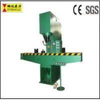 Buy cheap YPW41 Hydraulic straightening press from wholesalers