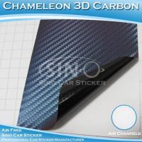 Buy cheap Chameleon Steelblue Auto Wrap Carbon Fiber Sticker from wholesalers