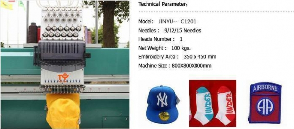 Quality wide single-head cap embroidery machine for sale