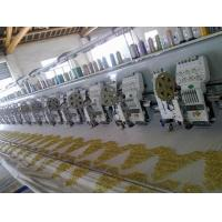 Buy cheap Coiling Mixed Embroidery Machine from wholesalers