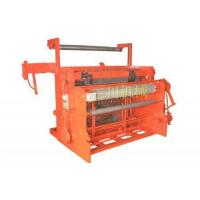 Buy cheap Hang a weft - C welded wire mesh machine from wholesalers