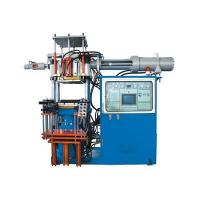Wholesale Horizontal rubber injection molding machine from china suppliers