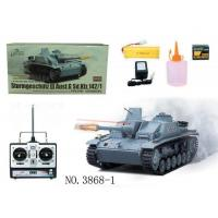 Buy cheap R/C Tank 3868-1 from wholesalers