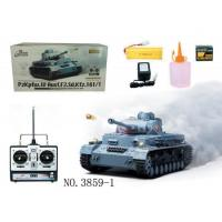 Buy cheap R/C Tank 3859-1 from wholesalers