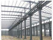 STEEL STRUCTURES Manufactures