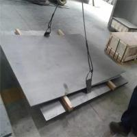 Buy cheap ASTM B265 3mm Titanium Sheet for industry from wholesalers