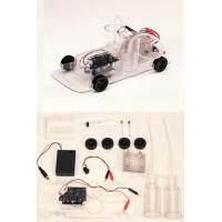 Wholesale Fuel Cell Car Science Kit from china suppliers