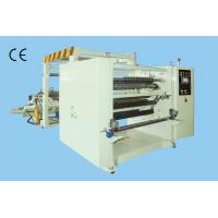 Buy cheap HFQDL series slitting machine from wholesalers