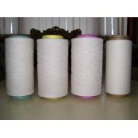 Buy cheap Open-end Yarn from wholesalers