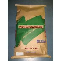 Wholesale Plastic pp bag 25kg from china suppliers