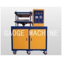 Wholesale lab vulcanizing molding machine series from china suppliers