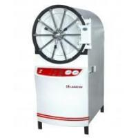 Buy cheap Horizontal Autoclave LHA-101 from wholesalers