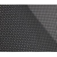 Wholesale Window screen series from china suppliers